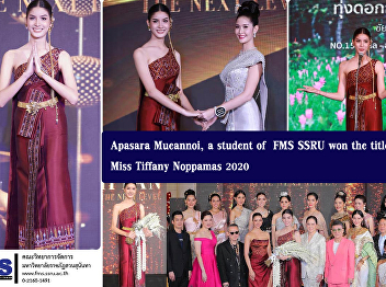 Apasara Mueannoi, a student of Faculty of Management Science, Suan Sunandha Rajabhat University, won the title of Miss Tiffany Noppamas 2020